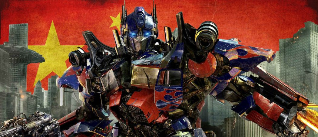 OptimusPrime1 copy