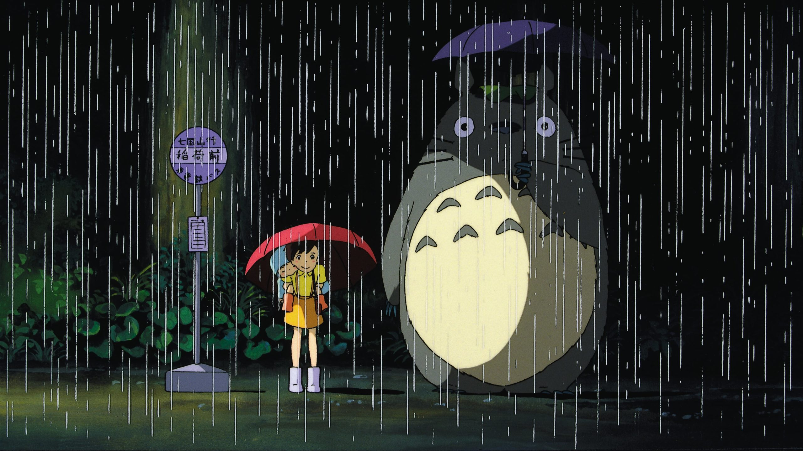 My Neighbor Totoro will be avilable to watch on Netflix - Credit: Studio Ghibli