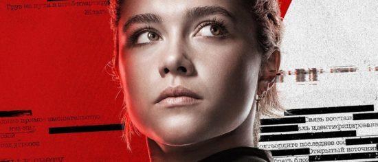 Hawkeye Series Rumoured To See Florence Pugh Return As Yelena Belova