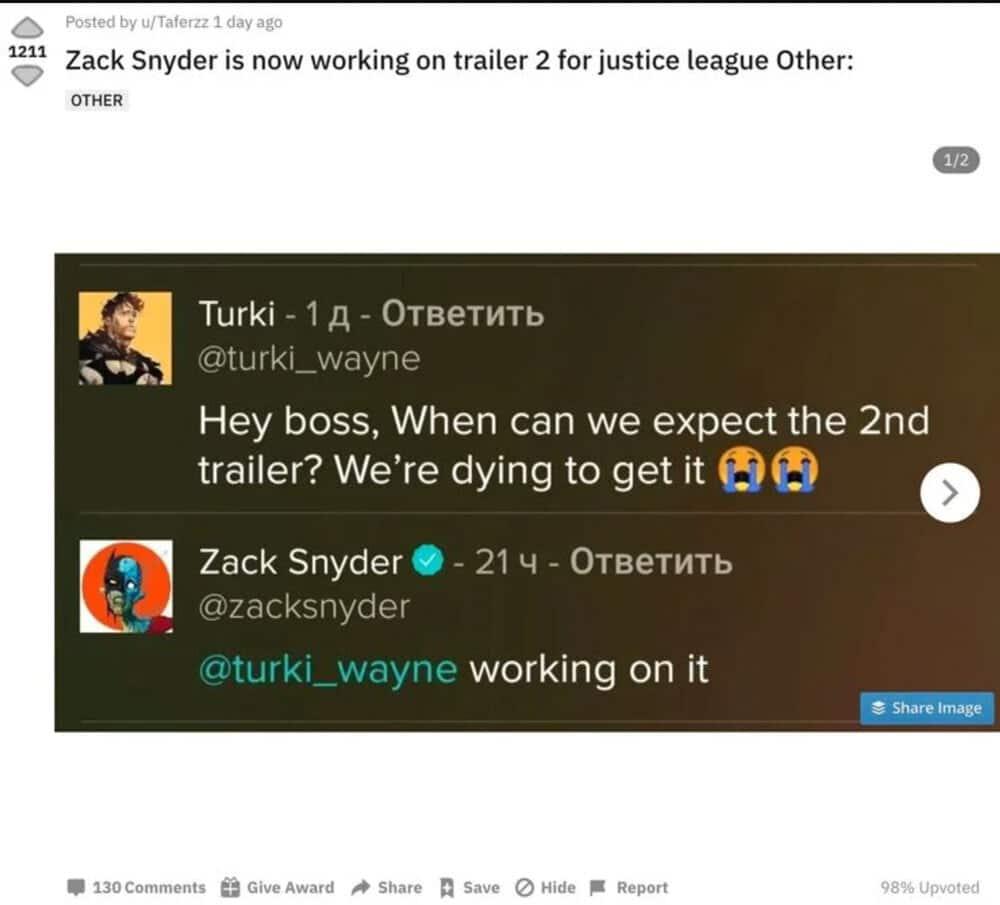 Zack-Snyder-Justice-League-Trailer